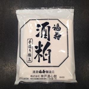 日本酒 福寿 酒粕300g×4セット|satozake