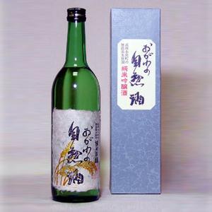 オーガニック 日本酒 純米吟醸  おがわの自然酒  720ml 酒蔵から直送|satozake