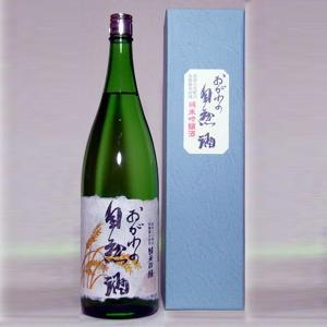 オーガニック 日本酒 純米吟醸 おがわの自然酒  1800ml 酒蔵から直送|satozake