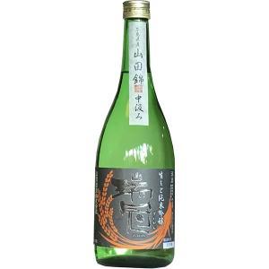 日本酒 瑞冠 純米吟醸 きもと中汲み箱入り 720ml|satozake