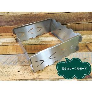 「野良プレート」焚き火サークル/焚き火台 ※1枚単位での販売です。4枚以上を組合せてお使い下さい。 日本製|satozaki-material|02