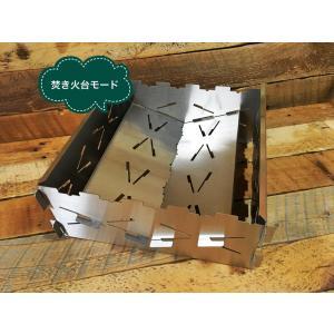 「野良プレート」焚き火サークル/焚き火台 ※1枚単位での販売です。4枚以上を組合せてお使い下さい。 日本製|satozaki-material|03