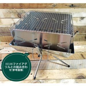 「野良プレート」焚き火サークル/焚き火台 ※1枚単位での販売です。4枚以上を組合せてお使い下さい。 日本製|satozaki-material|04