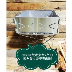 「野良プレート」焚き火サークル/焚き火台 ※1枚単位での販売です。4枚以上を組合せてお使い下さい。 日本製|satozaki-material|05