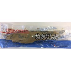 本漬けぬかにしん一尾(糠塚水産)。※ご注文時に配送方法をクール便に選択してご注文を確定してください。|satsumakaisan