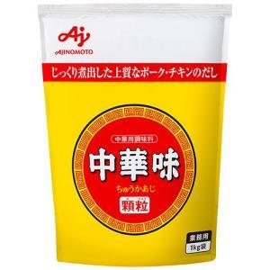 業務用  味の素 中華味 1kg