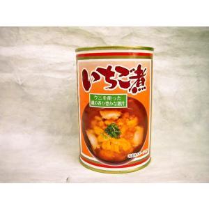 いちご煮  410g|satuma-online