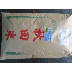 秋田県産 あきたこまち100%  29年度米 玄米30kg...