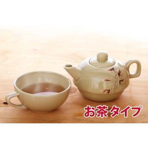 送料無料 タキサス 紅豆杉茶(こうとうすぎちゃ) 2g×30包 雲南紅豆杉 不老杉 抗酸化 白豆杉 中国 健康茶 ティーバッグ お茶 中国茶〔G〕 即納|satuma|06