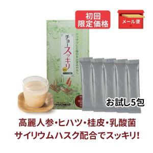 送料込 乳酸菌 サプリ 食物繊維 お試し CHO-スッキリ+おん 10包 ヒハツ 高麗人参|satuma