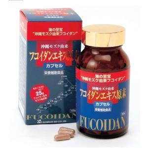 フコイダンエキス原末カプセル(300mg×150粒) 金秀バイオ 免疫 生活習慣病〔K〕