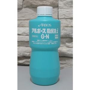アルボース石鹸液i G-N 500g 洗浄 殺菌 消毒 純植物性 石鹸液 ハンドソープ 濃縮タイプ 液体せっけん《医薬部外品》〔J〕|satuma