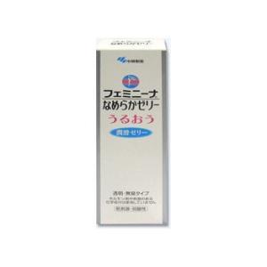 フェミニーナなめらかゼリー 50g 妊活 潤滑剤 潤滑ゼリー 無臭 化学成分不使用 水溶性〔J〕 即納|satuma