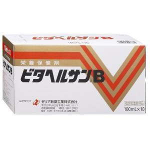 ゼリア ビタヘルサンB 100ml×50本入り×1ケース《指定医薬部外品》
