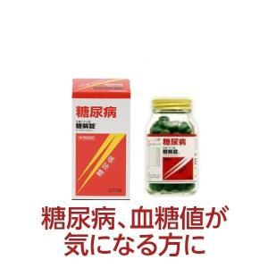 糖尿病 血糖値を下げる 口渇 頻尿 多尿 糖解錠(とうかいじょう) 370錠 第2類医薬品  摩耶堂製薬 即納 satuma