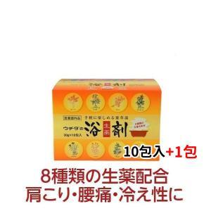 ウチダの浴剤 30gx10包 生薬 薬草 漢方 無着色 自然原料 入浴剤 化学性物質不使用 冷え性 〔ウチダ和漢薬〕《医薬部外品》 即納|satuma