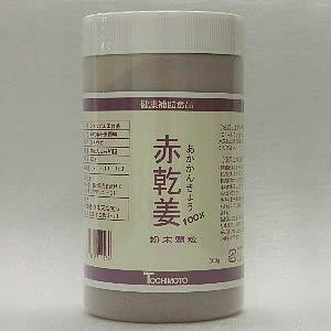 送料無料 赤乾姜 粉末顆粒 300g〔栃本天海堂〕|satuma