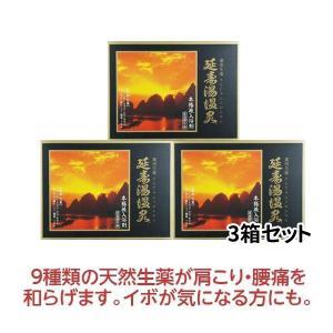 送料無料 延寿湯温泉(えんじゅとう) 12包入×3箱+5包オ...