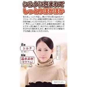 冷え対策 マスクにもなる シルクネックウォーマー(フリーサイズ)  首 冷やさない 冷え症 絹 温活 遠赤効果 あったか〔P〕|satuma