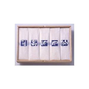 送料無料 丹波の黒太郎 揖保五匠 素麺60束(6束×10袋)〔bt〕|satuma
