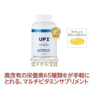 ダグラスラボラトリーズ UPX(10)マルチビタミン 240粒〔200569-240〕医家向け ミネラル 自然由来成分 サプリメント サプリ|satuma