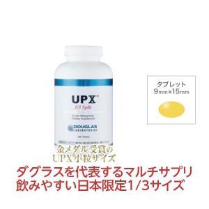 ダグラスラボラトリーズ UPX(10) 1/3 スプリット 360錠 原料は無農薬の自然素材 飲みやすい1/3サイズ ビタミンC〔200754-360〕|satuma