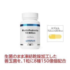 送料無料 ダグラスラボラトリーズ マルチプロバイオティック15Billion(150億)  60粒 善玉菌 乳酸菌 サプリメント 健康食品 栄養補助食品〔200900-60〕|satuma