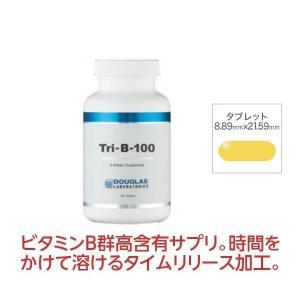 送料無料 ダグラスラボラトリーズ トリ-B-100 90粒 ビタミンB1 B2 B6 葉酸 ビオチン サプリ〔7913-90〕 即納|satuma