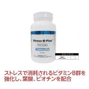 ダグラスラボラトリーズ ストレス-B-プラス 90粒 ビタミンB1 B2 B12 葉酸 ビオチン サプリメント 健康食品  栄養補助食品〔7452-90〕|satuma