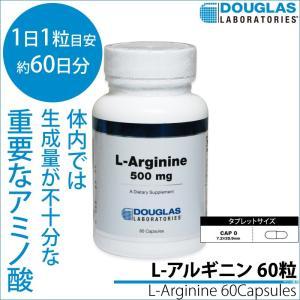 ダグラスラボラトリーズ L-アルギニン 500mg 60粒 アミノ酸 L-アルギニン サプリメント サプリ 栄養補助食品 健康食品〔7932-60〕|satuma