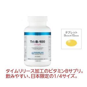 ダグラスラボラトリーズ トリ-B-100 1/4 スプリット 240粒 〔99880-240〕ビタミンB 葉酸 ビオチン 美肌 毛穴 タイムリリース|satuma