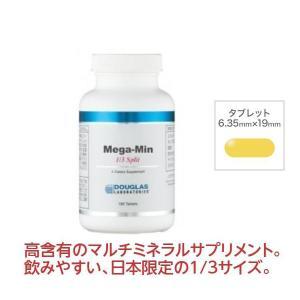 マルチミネラル サプリ メガミン 1/3 スプリット 180錠 ダグラスラボラトリーズ 〔99881-180〕即納|satuma