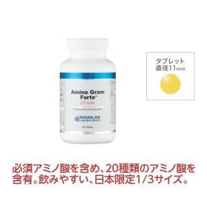 ダグラスラボラトリーズ アミノグラムフォルテ 1/3 スプリット 300粒 〔99882-300〕必須アミノ酸 サプリメント サプリ アミノ酸|satuma