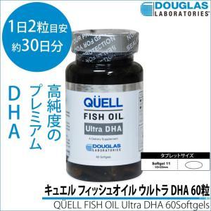オメガ-3脂肪酸 サプリメント 健康食品 栄養補助食品   【商品説明】  超臨界炭酸ガス抽出法を用...