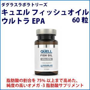 オメガ-3脂肪酸 オメガスリー EPA DHA サプリメント 健康食品 栄養補助食品  【商品説明】...