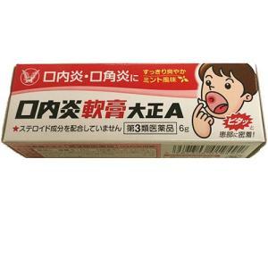 口内軟膏大正A 6g 口内炎 舌炎 口唇のひび割れ 口唇のただれ 口唇炎 口角炎《第3類医薬品》〔大正製薬〕|satuma