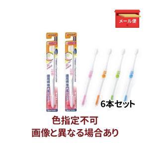 ハブラシ まとめ買い 歯科用デントウェル歯ブラシ 超コンパクト ふつう×12本セット 大正製薬 即納|satuma