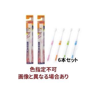 ハブラシ まとめ買い 歯科用デントウェル歯ブラシ 超コンパクト やわらかめ×12本セット 大正製薬 即納|satuma