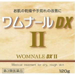 ゼリア ワムナールDXII(DX2) 120g  手指のあれ ひじ ひざ かかと 角化症 乾皮症 さめ肌 無香料 無着色《第3類医薬品》|satuma
