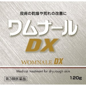 ゼリア ワムナールDX 120g 手指のあれ ひじ ひざ か...