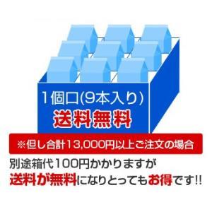 9本箱 1800mlパック7本〜9本梱包箱|satumagura