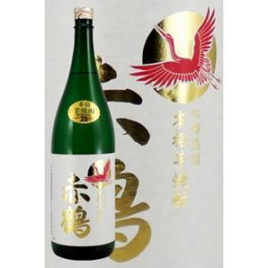 出水酒造 赤鶴 25度 1800ml 薩摩芋焼酎|satumagura