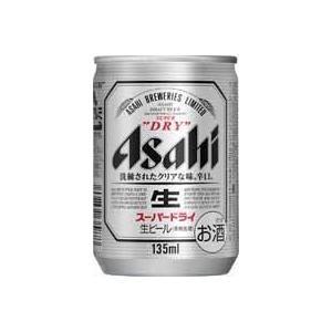 【送料無料】アサヒ スーパードライ 135ml×48本(2ケース)|satumagura