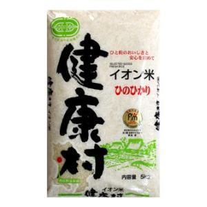 健康村 ひのひかり 5kg 鹿児島県産米|satumagura