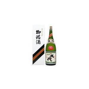 山元酒造 さつま五代 白麹 升升半升 4500ml 薩摩芋焼酎 送料無料|satumagura