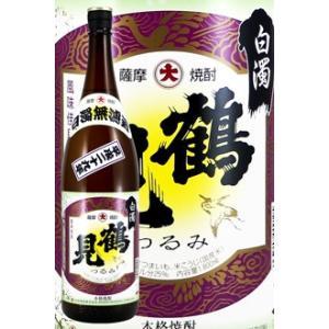 薩摩芋焼酎 大石酒造 平成二十九年 白濁 鶴見 25度 1800ml|satumagura