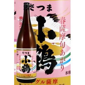 小正醸造 春薩摩旬あがり さつま小鶴 25度 1800ml 薩摩芋焼酎|satumagura