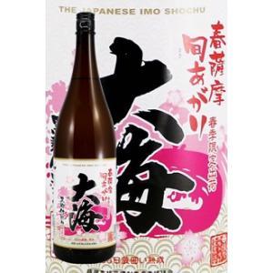 大海酒造 春薩摩旬あがり さつま大海黒麹 25度 1800ml 薩摩芋焼酎|satumagura