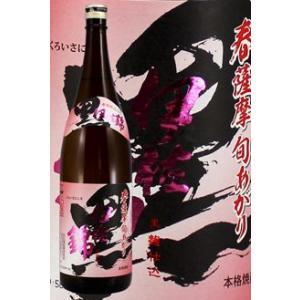 大口酒造 春薩摩旬あがり 黒伊佐錦 25度 1800ml 薩摩芋焼酎|satumagura