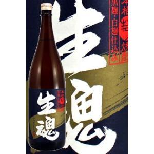 出水酒造 生魂 いっだましい 25度 1800ml 薩摩芋焼酎|satumagura